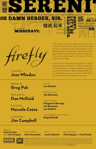firefly12